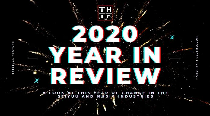 THTFHQ's 2020 YEAR IN REVIEW