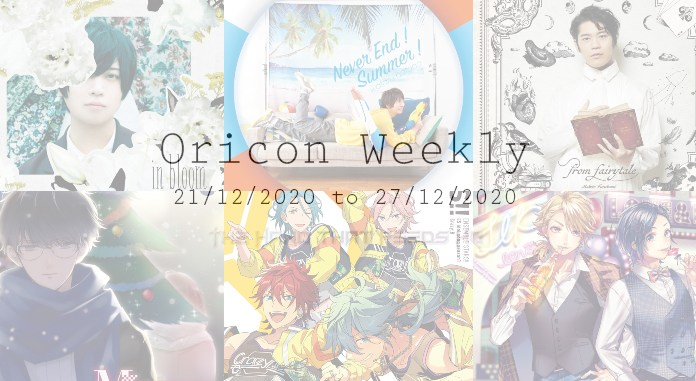 oricon weekly 3rd week of december 2020