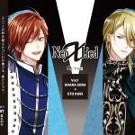 "Sora & Koki ""ALIVE「Neo X Lied」Series vol.1"""