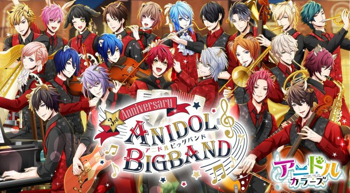 Anidol Colors 3rd anniversary event