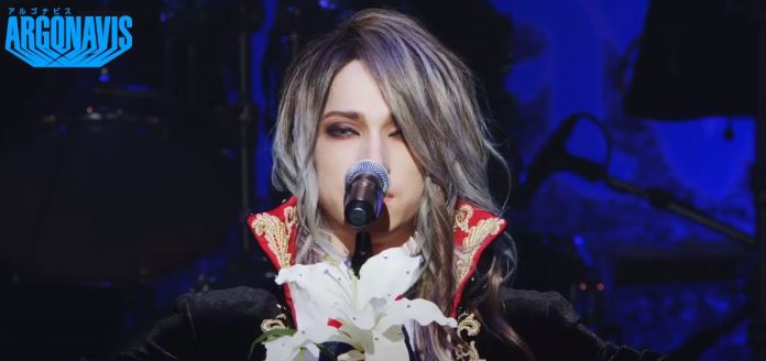 Fantôme Iris