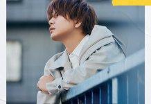 "Shugo Nakamura ""JUMP"""