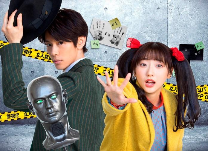 Chiharu Sawashiro Seiyuu Tantei