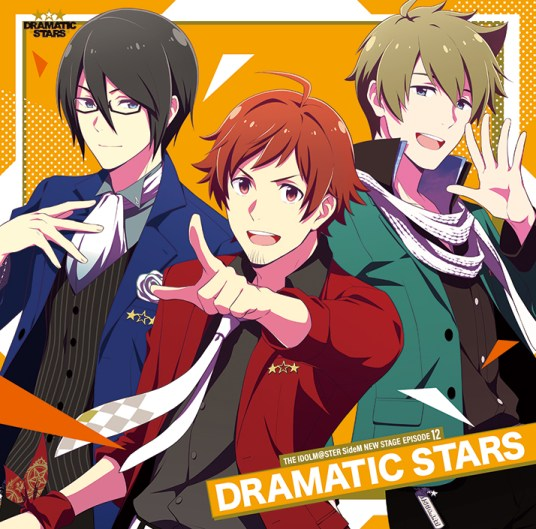 DRAMATIC STARS THE IDOLM@STER SideM NEW STAGE EPISODE 12