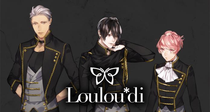 Louloudi
