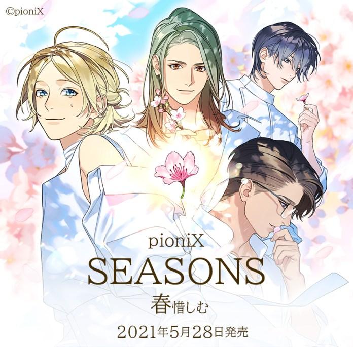 PioniX seasons