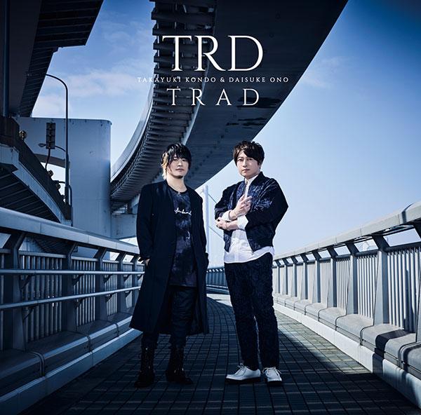 """TRD """"TRAD"""" regular edition"""