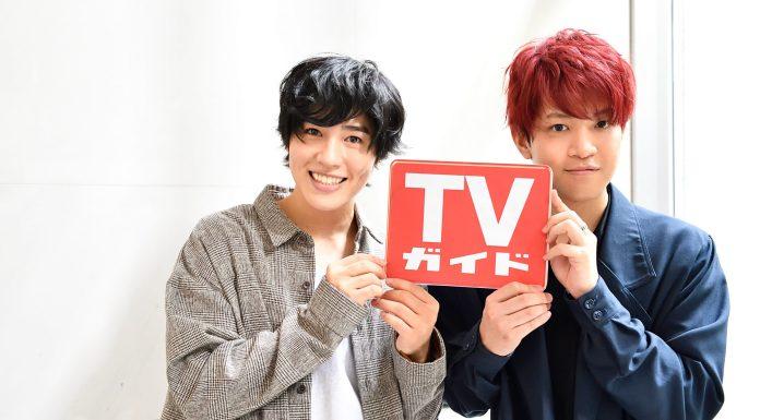Weekly TV Guide Shimba Tsuchiya and Kaito Ishikawa