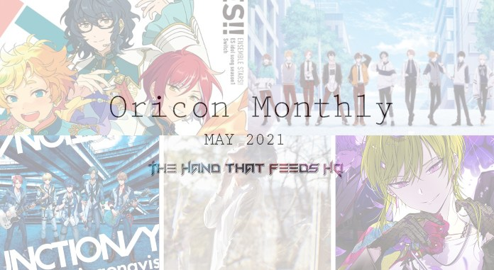 oricon monthly may 2021