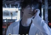 """Jin Ogasawara """"Guns&Loudness"""""""