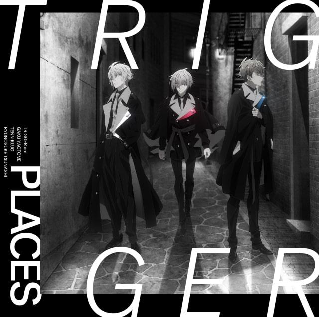 TRIGGER Places