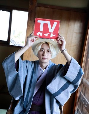Takuya Eguchi Weekly TV Guide August 13, 2021