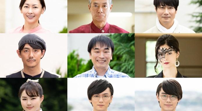Tomokazu Seki The High School Heroes