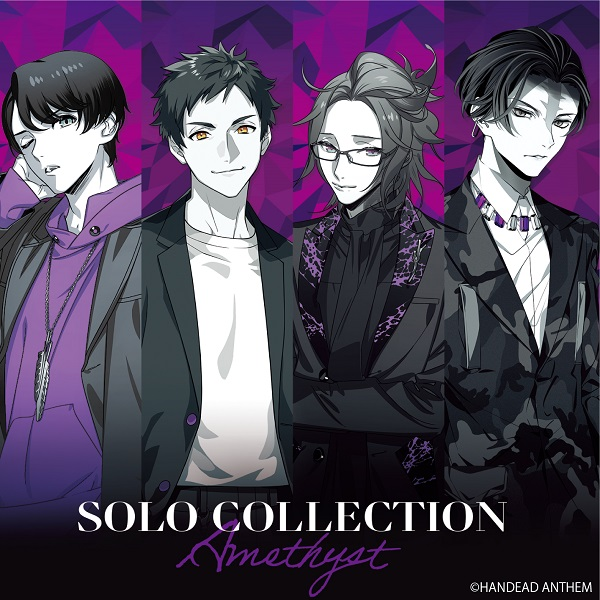 HANDEAD ANTHEM SOLO COLLECTION Amethyst