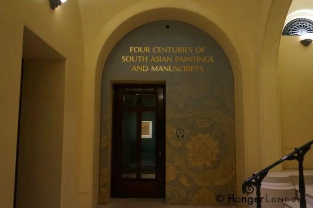 Queens Gallery interior to Indian manuscripts exhibition