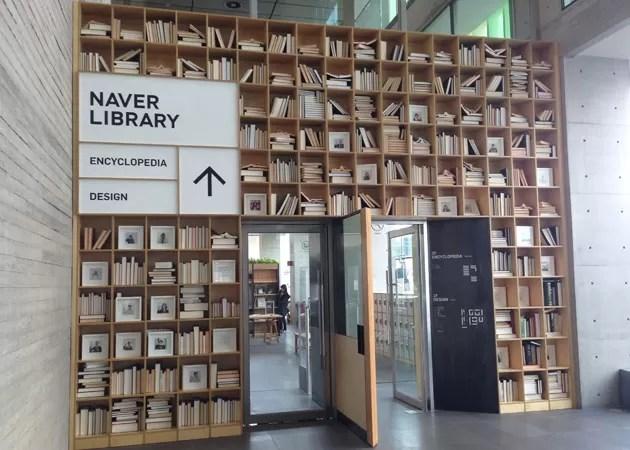 ネイバー図書館もおしゃれ