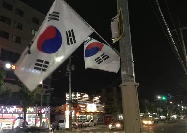 国民の休日 韓国の祝祭日 国旗 国慶日