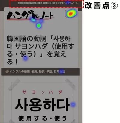 blog-report-004