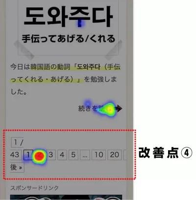 blog-report-005