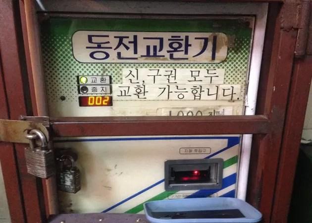 韓国のバッティングセンター両替機