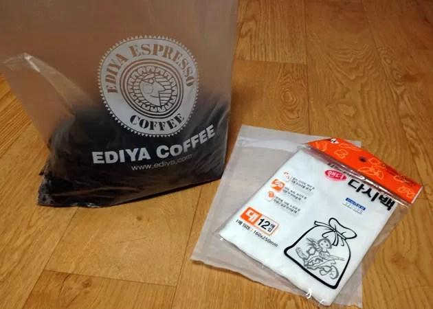 冷蔵庫の臭い解決 コーヒー 豆 カス