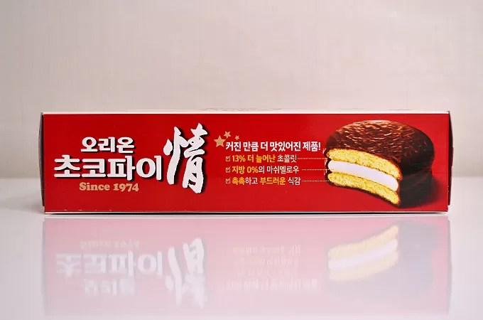 1974年に東洋製菓、現在の오리온(オリオン)という会社が、作ったチョコパイ