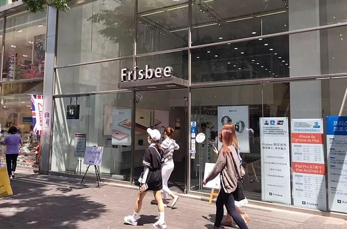 韓国の明洞にある「Frisbee (프리스비 プリスビ)」に行ってきました!