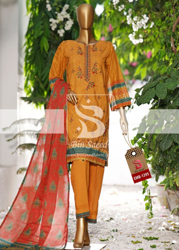 Summer Embroidered Lawn Collection Vol-1 EMB-1395 2