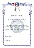 geup certificate