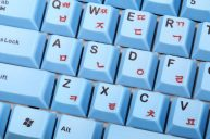 hangul hankumdo keyboard