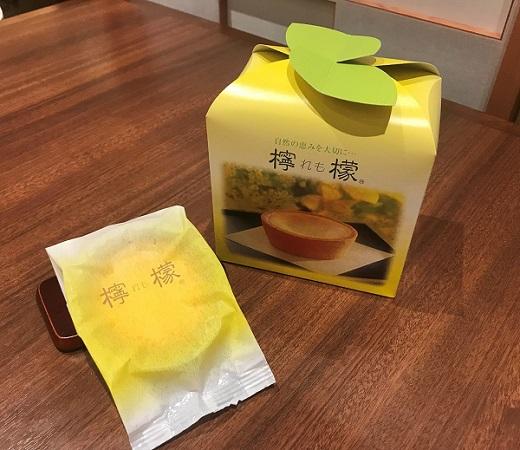 ★★福島・柏屋の「檸檬(れも)」