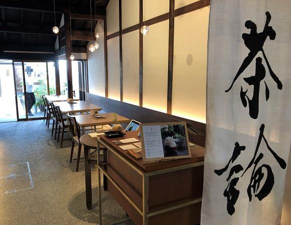 ★奈良「茶論 奈良町店」の入口