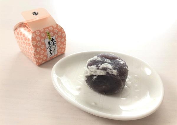 201905岡山の大手まんぢゅう~日本三大まんじゅうの二つめを食べる~