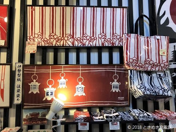 201910奈良ひとり旅・手ぬぐい専門店「朱鳥」。奈良の三名椿「糊こぼし」をデザインした手ぬぐい