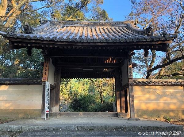 奈良一人旅・山の辺の道・長岳寺