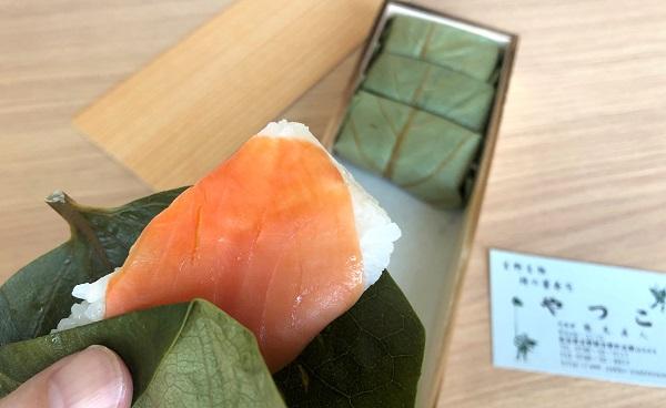 20210417~19奈良・吉野の「やっこ」でテイクアウトした柿の葉寿司の鮭
