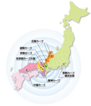 阪神カーゴのネットワーク
