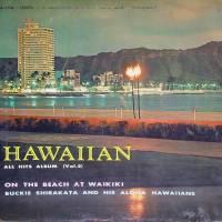 Hawaiian - All Hits Album (Vol. 2)