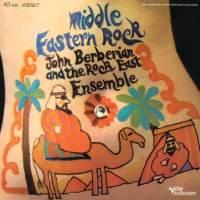 Middle Eastern Rock