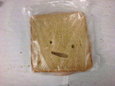 Cheerful Bread