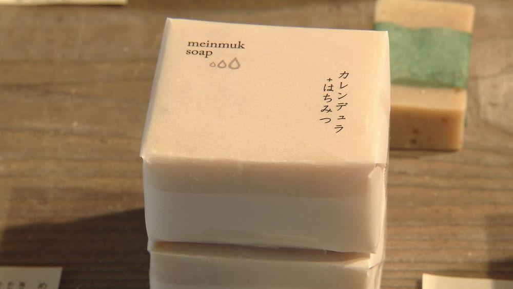 一番人気の石鹸「カレンデュラ+はちみつ」
