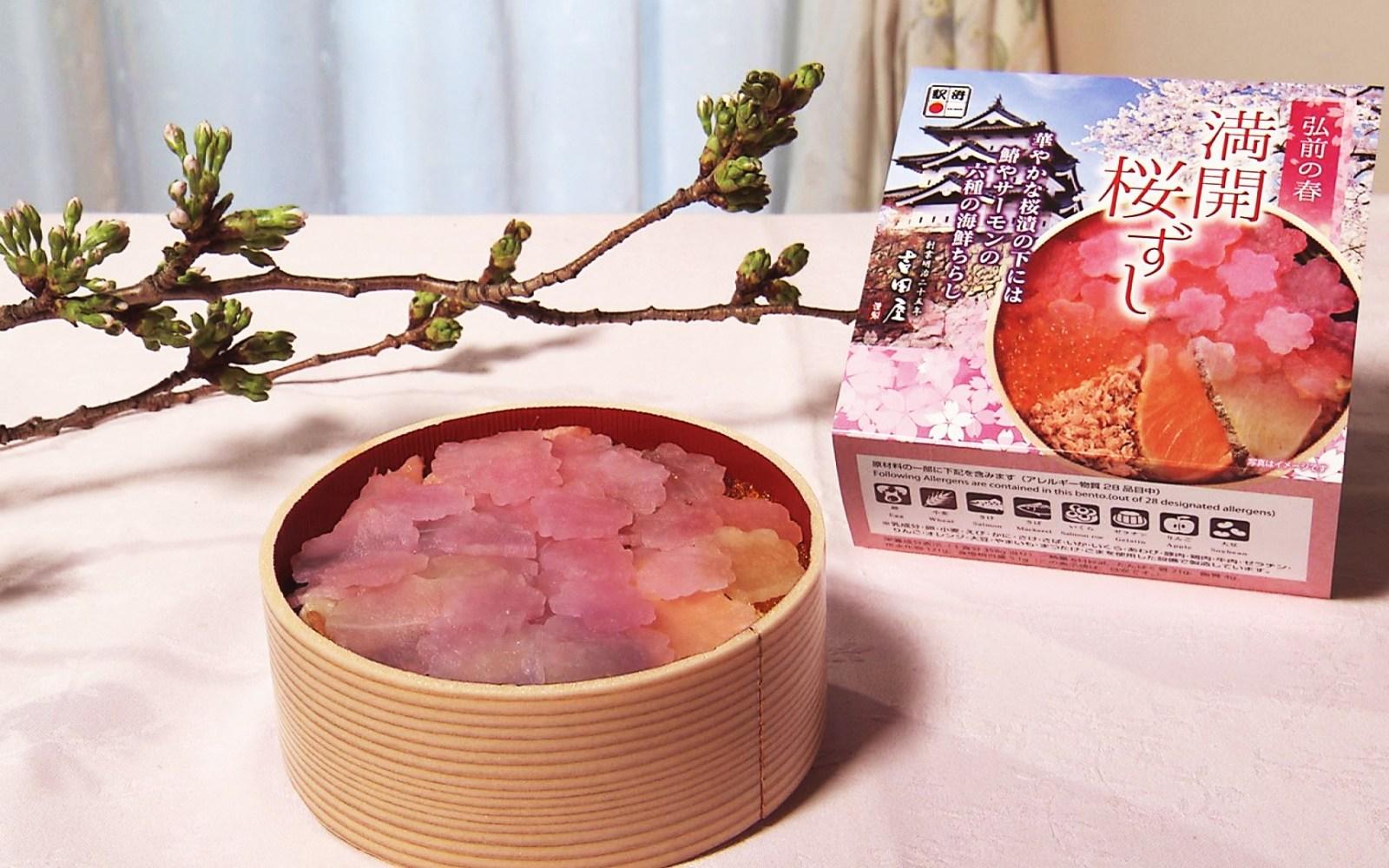 さくら一色!見た目にもかわいいお弁当「弘前の春 満開桜ずし」