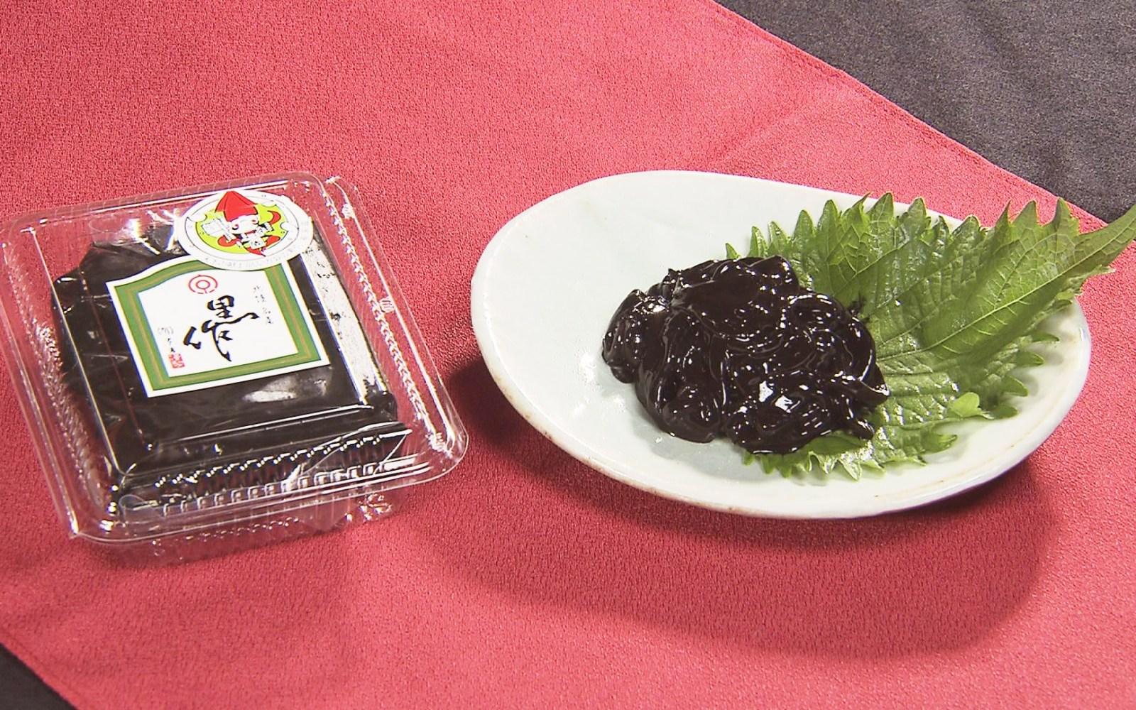 富山からお取り寄せ!黒すぎるイカの塩辛・京吉「黒作り」