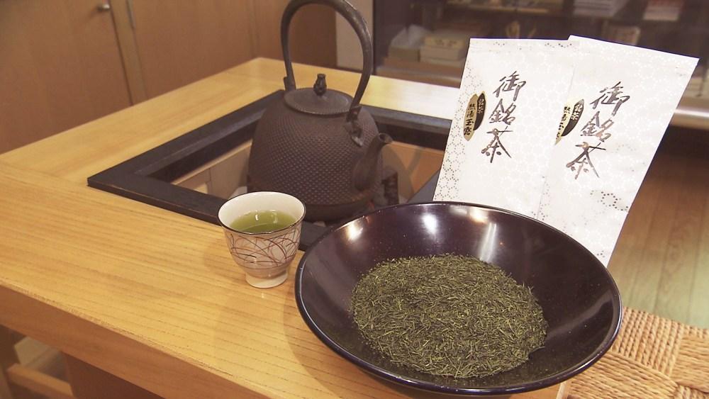 50年以上続く老舗のお茶専門店