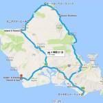 アウラニ・ディズニー・リゾート旅行記【2017年】 ~レンタカーでハワイを一日観光編~