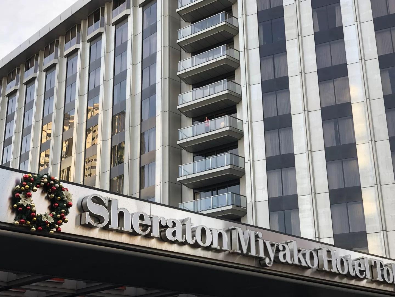 マリオットボンヴォイ(旧SPG)のポイントでシェラトン都ホテル東京に無料宿泊~プラチナエリートでフロアセブンラグジュアリーにアップグレード~