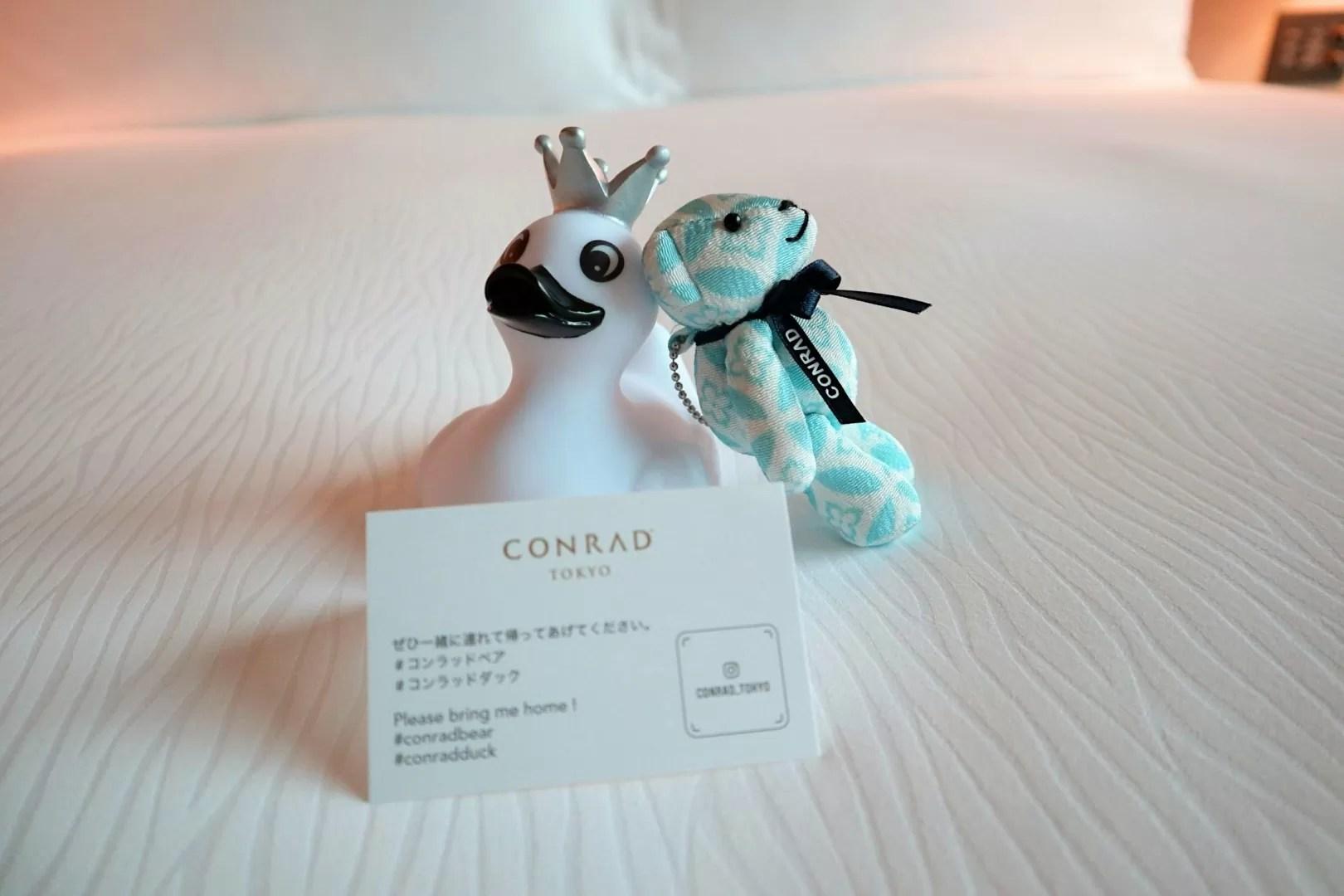 コンラッド東京にヒルトンポイントで無料宿泊 ダイヤモンドのアップグレードは最上階エグゼクティブルーム【2019年】