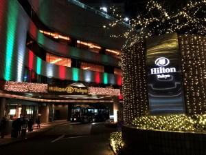 ヒルトン東京のタワースイートルーム宿泊記~マリオットボンヴォイからのステータスマッチでヒルトンオーナーズのダイヤモンド獲得~