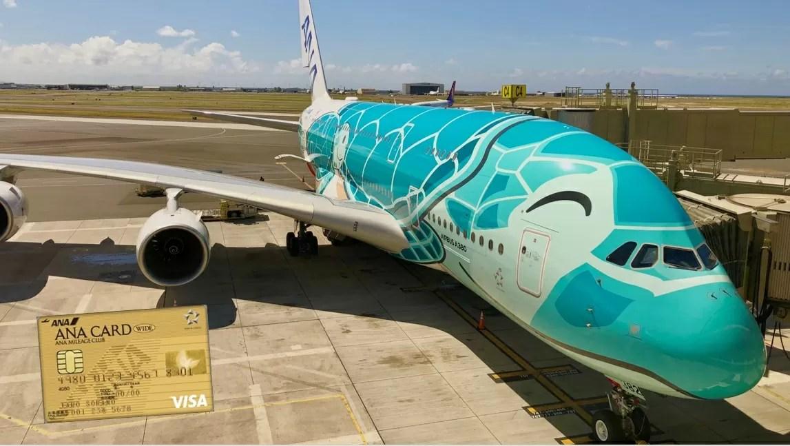 最新2020年8月版 三井住友ANAゴールドカードのマイル還元率は1.35%+α ANA航空券購入ならマイル還元率2.35%