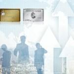 ビジネスカードのメリットと満足度